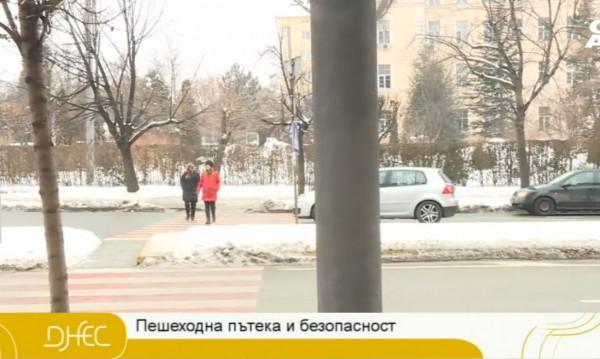 Експериментът Dnes: Бременна на пешеходната пътека