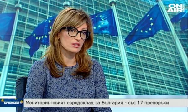 Екатерина Захариева: Критиките на ЕК към ВСС са много!
