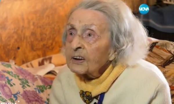 105-годишната леля на Герджиков иска България да е щастлива