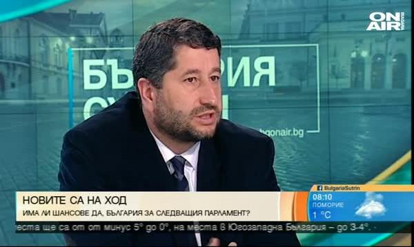 """""""Да, България"""" се готви за избори, може и без регистрация"""