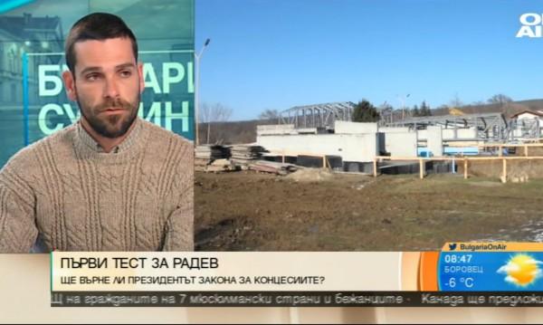 Еколози на протест, първи тест за Радев