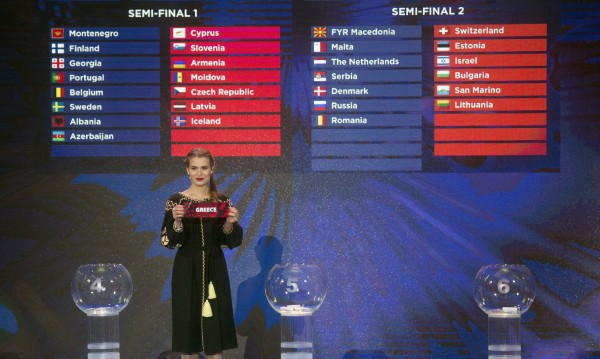 България ще участва във втория полуфинал на Евровизия