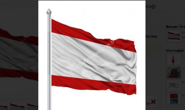 В интернет: Знаме на българските турци -  за 21,60 лири