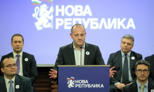 "Радан Кънев оглави дясното обединение ""Нова Република"""