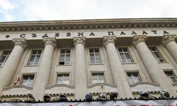 Сигнал за бомба опразни Съдебната палата в София