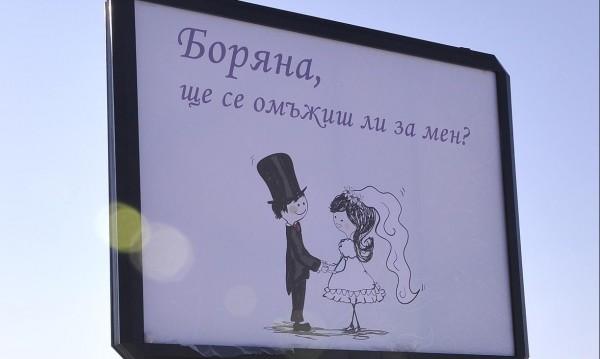 Сватбите на българите: Все по-често и по-често