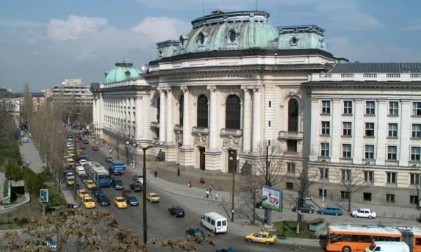 Ремонтират Софийския университет за 9 млн. лв.