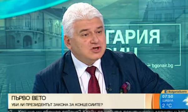 Проф. Киров категоричен: Законът за концесиите е мъртъв