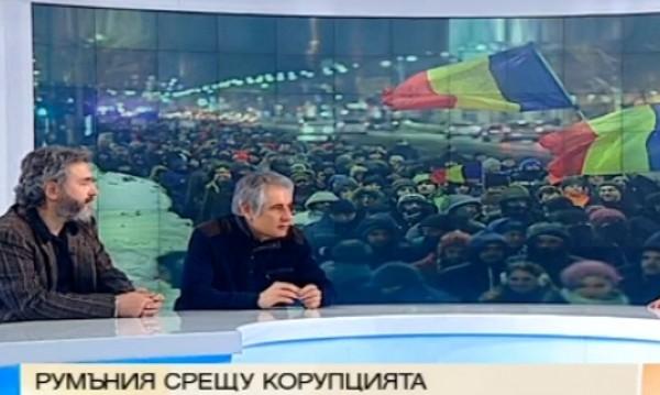 Положението в Румъния – медийни митове