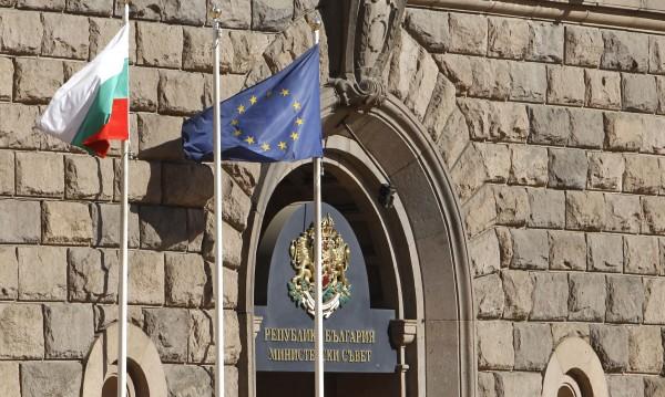 Герджиков назначи трима заместници в МРРБ
