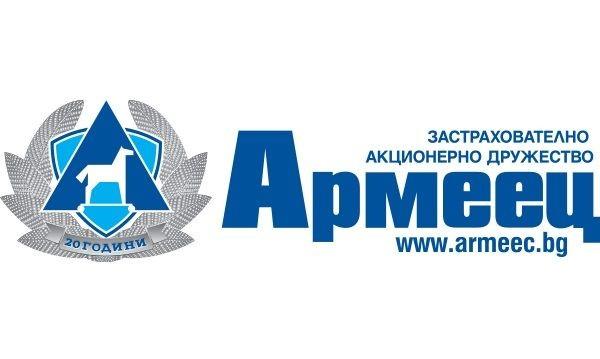 """ЗАД """"Армеец"""" покрива капиталовите изисквания по Директива Платежоспособност II"""