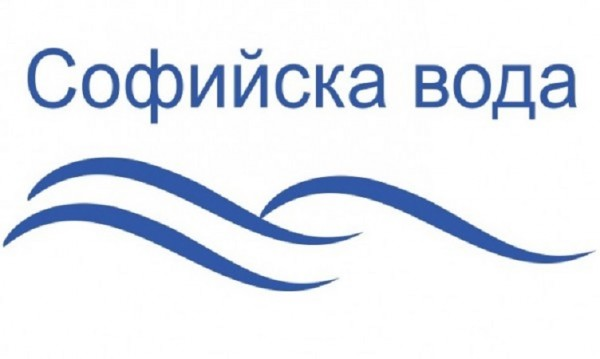 Част от София без вода в понеделник