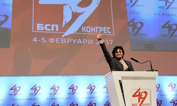 Нинова успя: Лидерът на БСП ще се избира пряко от партийците