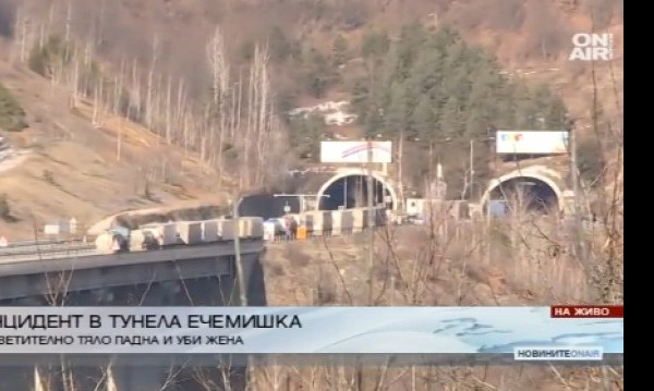 """Трагедията в """"Ечемишка"""" заради корозия на метална конструкция"""