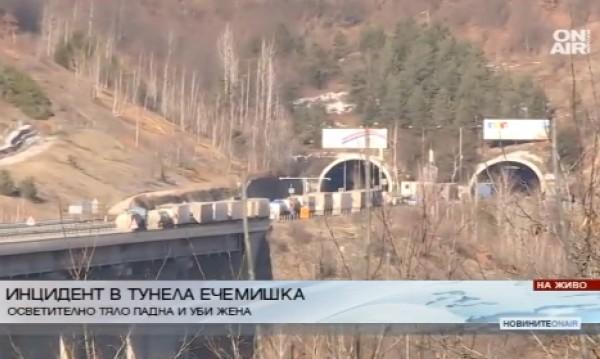 """Герджиков разпореди проверка за инцидента в тунел """"Ечемишка"""""""
