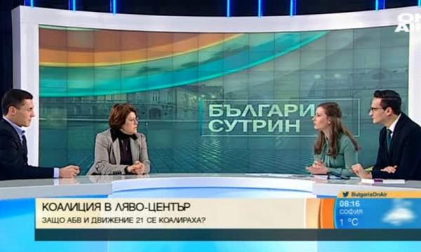 """АБВ и """"Движение 21"""": Десните са нашият противник!"""