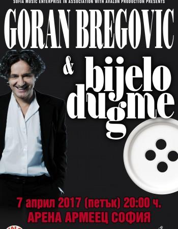 Музикална радост: Брегович и Биело дугме с концерт в София