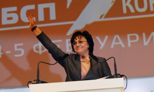 БСП лява България вече е коалиция БСП за България