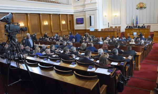 Краен срок: Последни записвания за новия парламент