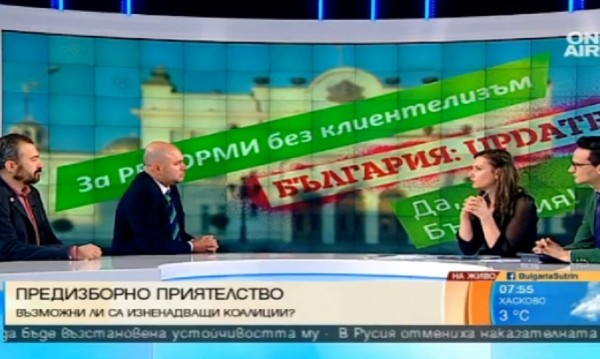 """""""Да, България"""" към вота със Зелените и ДЕОС"""