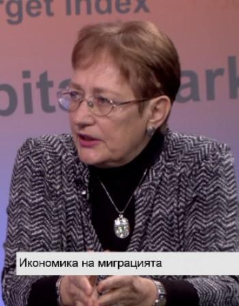 Какъв е приносът на емигрантите за българската икономика?
