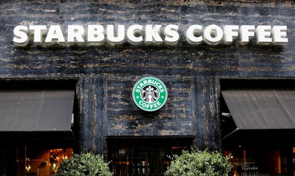 """Неонацисти в Испания смениха логото на """"Starbucks"""" – """"Starburka"""""""