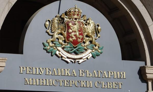 Герджиков назначи зам.-министър в транспорта