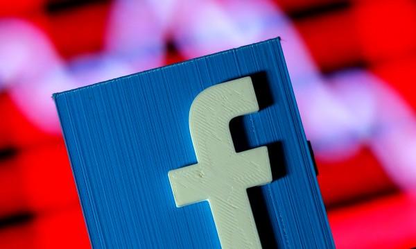 Интимности, които не трябва да споделяте във Facebook