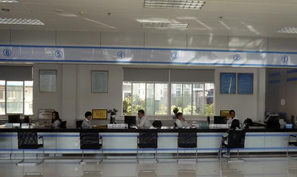 Наказаха китайски чиновници, задрямали на мотивационна среща