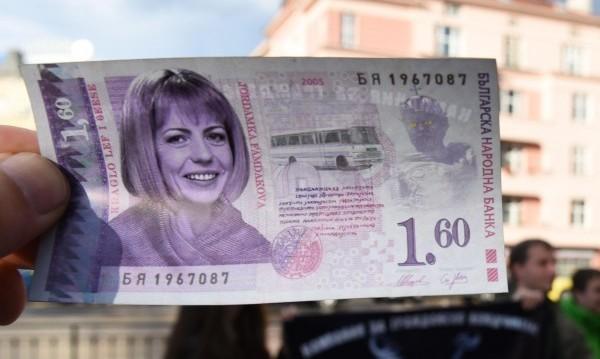 До месец съдът решава за скъпото билетче в София