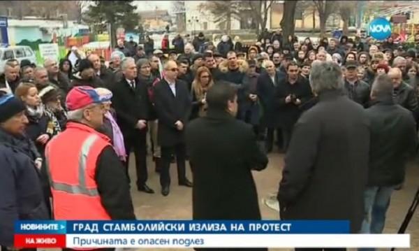 Стамболийски се вдигна на протест заради опасен подлез