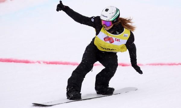 Александра Жекова завърши четвърта във Фелдберг