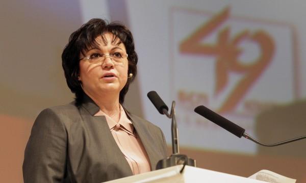 БСП-София определи кандидат-депутатите за 23-и, 24-и и 25-и МИР