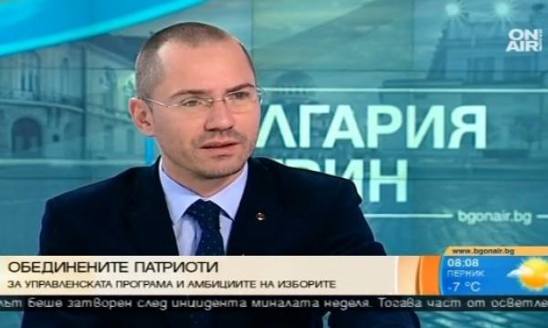 Не изключвам коалиция между ГЕРБ и БСП, обяви Джамбазки