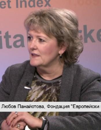 """Къде е мястото на България в Плана """"Юнкер""""?"""