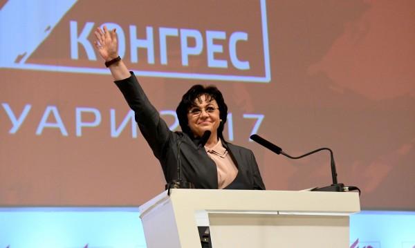 Корнелия Нинова за коалиция с ГЕРБ: Не, но... партията решава!