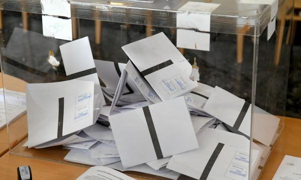 На референдум или не: Народът за мажоритарни избори е!