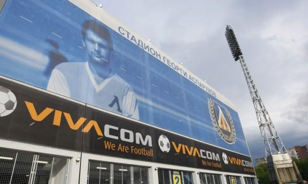 Официално: Стадионът на Левски има ново име