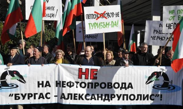 """Хората в Бургаско пак ще кажат """"Не!"""" на нефтопровода"""