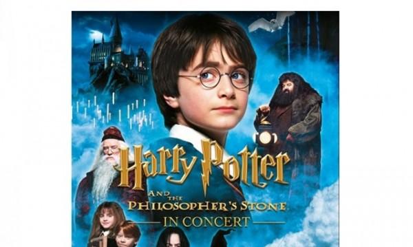 """Спечелете билети за концерта на """"Хари Потър и философският камък"""""""
