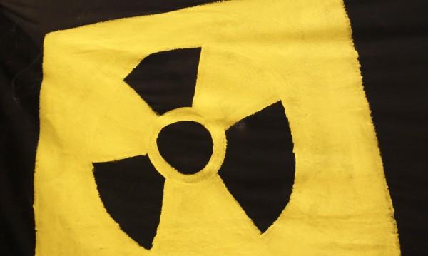 Тревога в Мексико: Откраднат контейнер с радиоактивни вещества