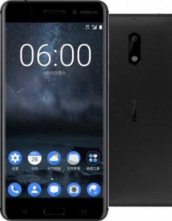 3310 – завръщането за ?59 ! Nokia готви изненади