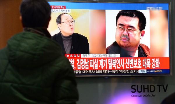 Арестуваха още един, свързан с убийството на Ким Чен Нам. Малайзиец е