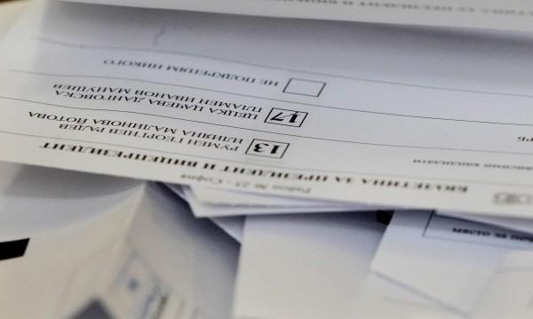 Има ли саботаж на машинното гласуване?
