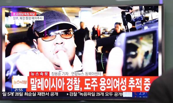 """""""Генералчето"""", родено за власт – Ким Чен Нам"""