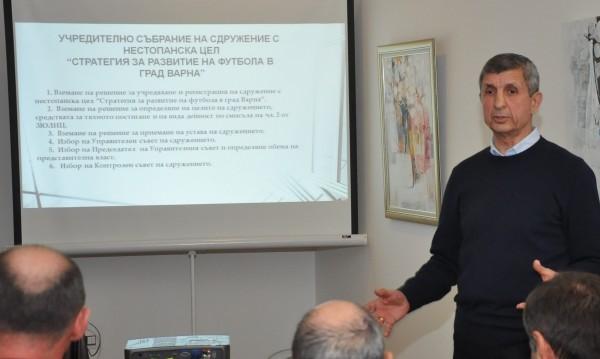 Сдружение с нестопанска цел ще помага на футбола във Варна
