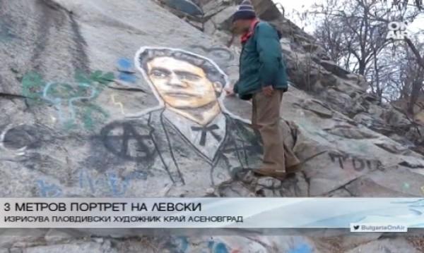 Художник нарисува върху скала 3-метров портрет на Апостола
