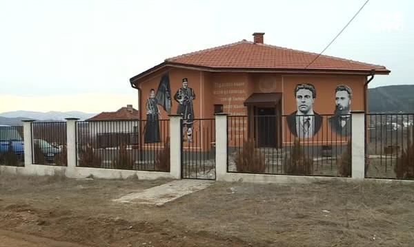 Патриотизъм в дома: Къщата с ликове на велики българи