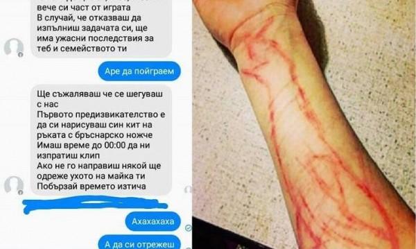 """Деца се """"рисуват"""" с нож: Опасна руска игра във Facebook вече и у нас"""