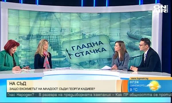 """Протести до откат: Гладната стачка в """"Младост"""""""